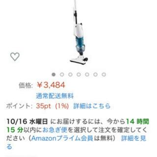 掃除機 サイクロンスティック型クリーナー