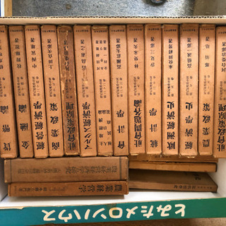 【レトロ】昭和二十年代の書籍