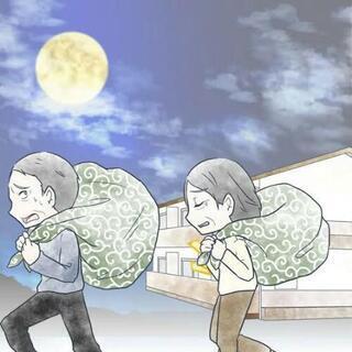 不動産会社様・不動産大家様、夜逃げで残された荷物でお困りではあり...