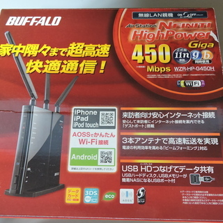 無線LAN親機 BUFFALO AirStation HighP...