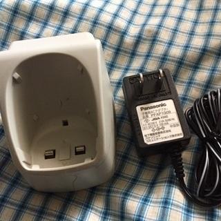 パナソニック子機充電器(新品未使用)