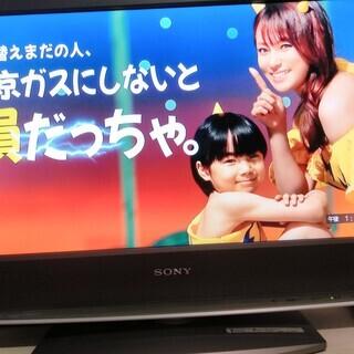 SONY 23V型 液晶 テレビ ブラビア KDL-23S200...
