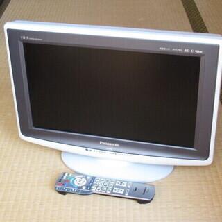 【値下げ】Panasonic VIERA 液晶テレビ 17型(中古)