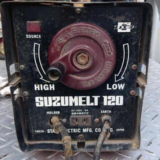 溶接機 スズキッド 100V 200V DIY