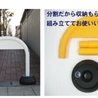 《姫路》(新品未使用)ミツギロン☆アーチスタンド