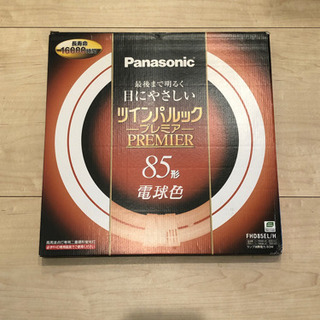 Panasonic 蛍光灯