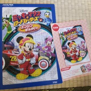 非売品パズル Mickey Mouse