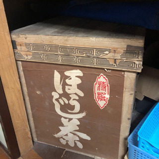 昭和のお茶箱