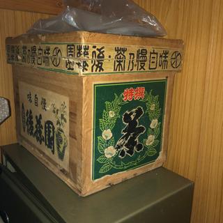 昭和のお茶箱②