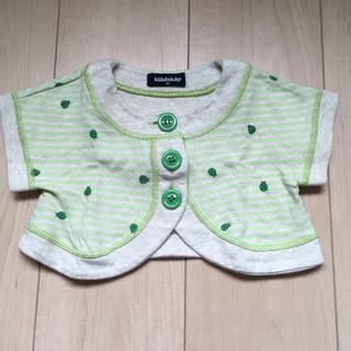 【美品】クレードスコープ 羽織 80