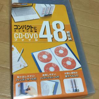 ELECOM CD/DVDファイル 48枚収納 ブルー