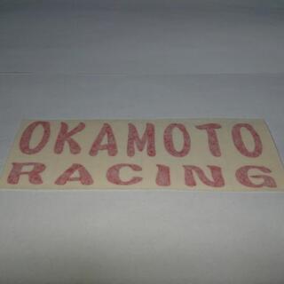 オカモトレーシング‼️ステッカー‼️