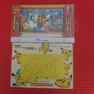 ほぼ新品 任天堂3DSLL&マリオピカチュウカバー