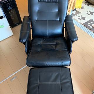 リラックス ハイバック椅子