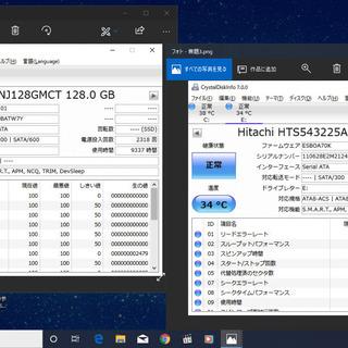 🔶良品✨/15.6型液晶/高性能🆙i5/光速☆彡SSD128GB+HDD250GBデュアルストレージ(^^)v/快適♬メモリ4GB/MS Office📒✎/DVDドライブ💿/HDMI📺/すぐ使えるWindows10 メディア作成ツール付💿/すぐ繋がるWi-Fi📶/点検整備清掃済み😊/NEC VersaPro − 東京都