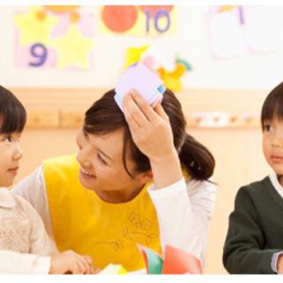 児童指導員 新規オープニングスタッフ