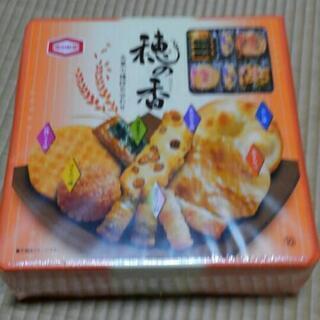 亀田のあられ850円相当を半額