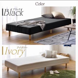 【美品】シンプル、寝心地抜群なベッド。