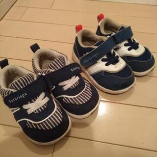 14.0cm ブルーの靴2足☆
