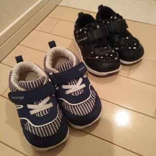 16.0cm 男の子靴☆