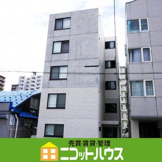 【都市ガス・ネット無料】1LDK 東豊線 北13条東 徒歩5分