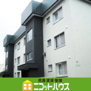 【都市ガス】2DK 東豊線 北13条東 徒歩5分
