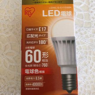 アイリスオーヤマ 調光器対応LED電球