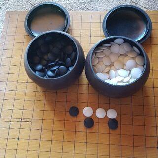 碁石と碁盤をあげます
