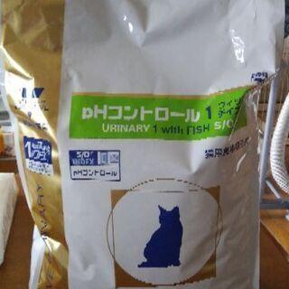 猫用食事療法食 ROYAL CANIN 4㎏未開封