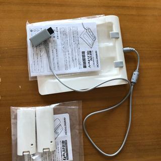 Wii及びWiiUリモコン充電セット