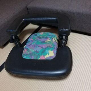 10月末まで座椅子 回転 リクライニング さしあげます