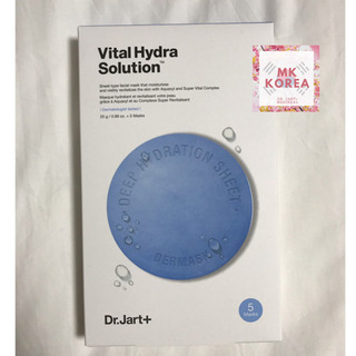 Dr.Jart Vital Hydra Solution 美容パ...
