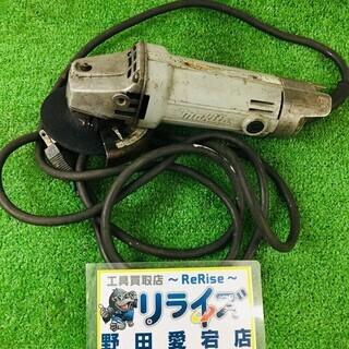 マキタ 9500N ディスクグラインダー【リライズ野田愛宕店】【...