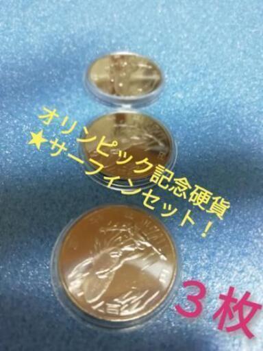 記念 オリンピック 100 円 2020 硬貨 東京