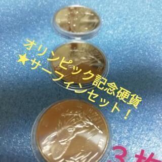 ◆◆東京 2020 オリンピック100円記念硬貨★サーフィンセッ...