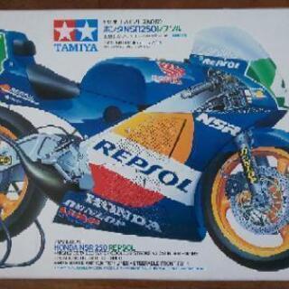 HONDA/ホンダ NSR 250 REPSOL/レプソル◆TA...