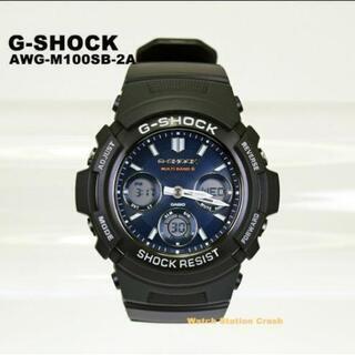 新品 G-Shock  電波 タフソーラー