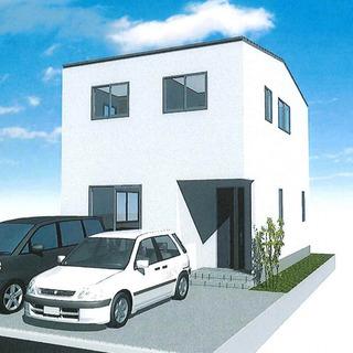 興南町新築戸建て、3LDK2400万円