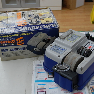 GREATTOOL ホームシャープナー GTMS-90 砥技の匠...