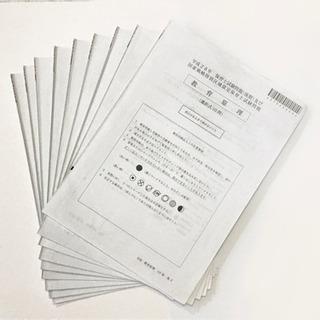 保育士試験問題_平成28〜29年度