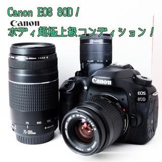★超極上★2420万画素★高級エントリー★キャノン EOS 80...