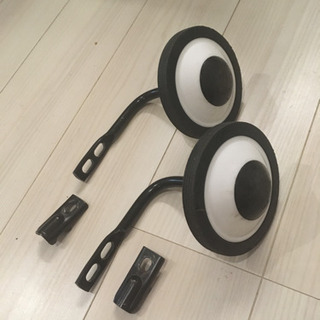自転車の補助輪
