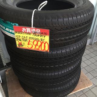 10/13 東区和白 定価90,000- CX-5 CX-8  ...
