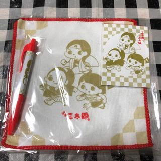 au三太郎ぷち福袋