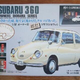 '58 スバル/SUBARU 360◆オーナーズ 郷愁 クラブ ...