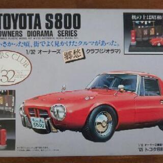 '65 トヨタ/TOYOTA S800◆オーナーズ 郷愁 クラブ...