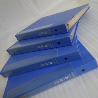 KOKUYO Clear book ~ WAVE CUT PO...
