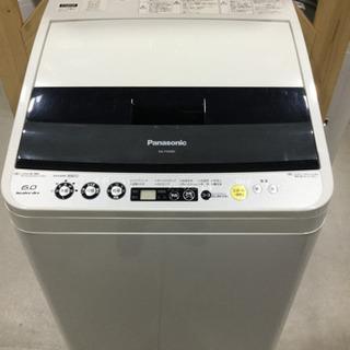 Panasonic 6.0kg 電気洗濯乾燥機 NA-FV60B...