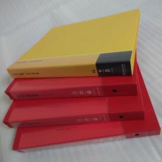 KOKUYO Clear book ~ WAVE CUT POC...
