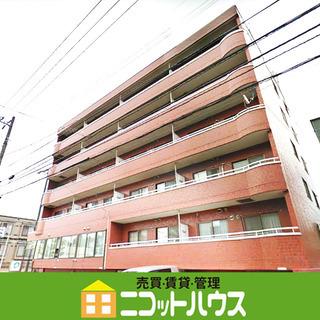 【敷金礼金不要】3LDK 東豊線 北13条東 徒歩5分